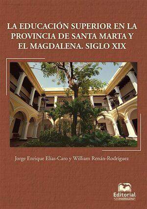 Educación superior en la provincia de Santa Marta y el Magdalena. Siglo XIX